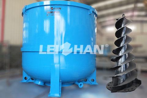 ZDSG High Consistency Hydrapulper