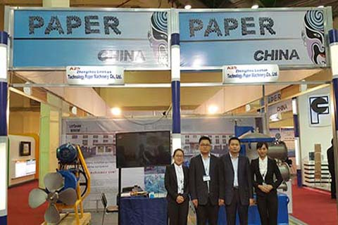 Leizhan attended Paper Middle East Exhibition 2016