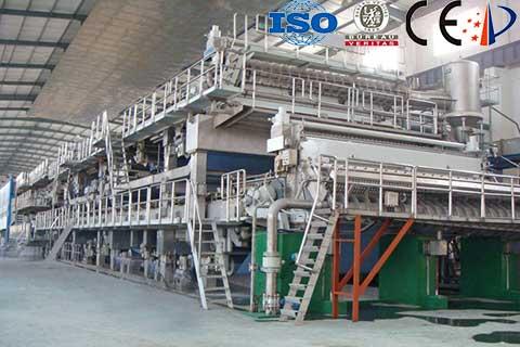 1575mm-Double-Wire-Culture-Paper-Machine