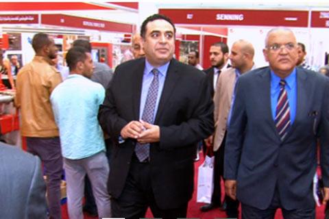 cairo exhibition